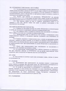 lini-3