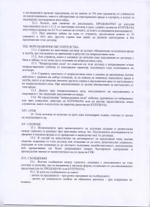 nik-3