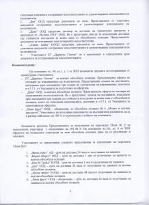 prot.2